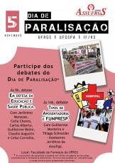 cartaz-paralisação-final-INTERNET3