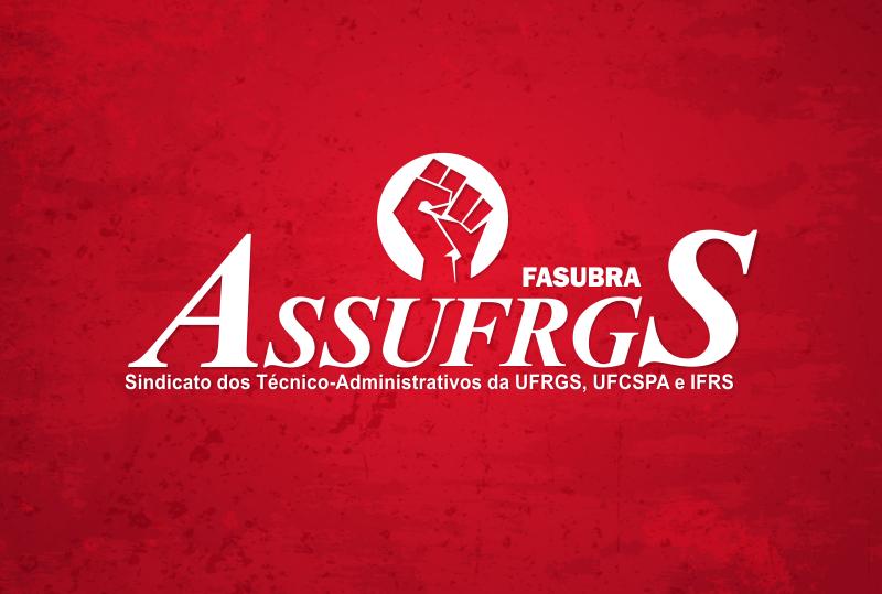 Nota da Assufrgs sobre o julgamento de Lula no TRF4