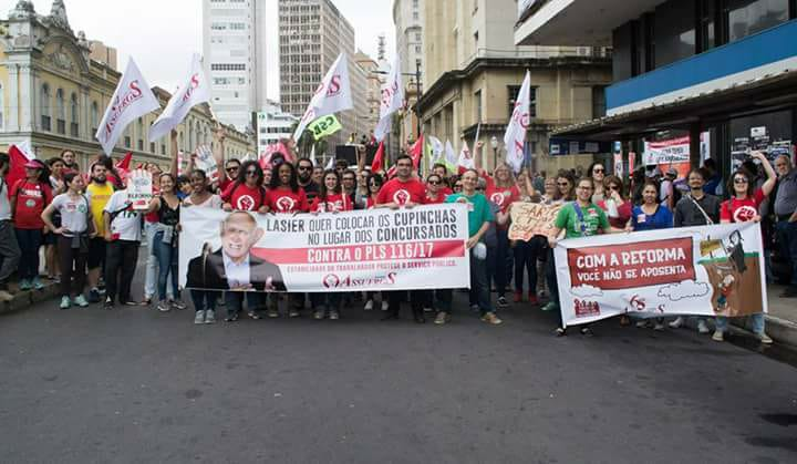 Disputa pela legalidade da greve da Fasubra: MEC e MPOG devem acordo de 2015